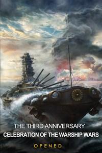 Descargar Marine Empire Warship Battles